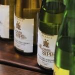 F68.Bouteilles de vin blanc/white wine bottles